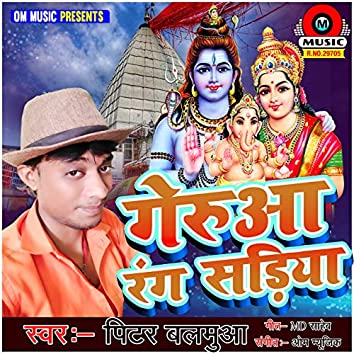 Gerua Rang Sadiya - Single