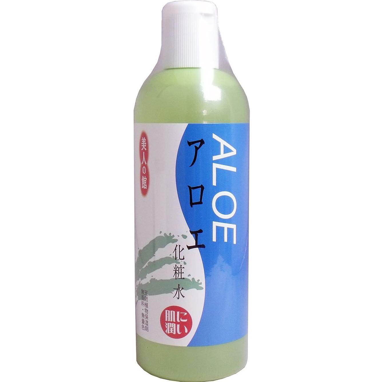 カテゴリーヘア偽造美人の館 アロエ化粧水 400mL