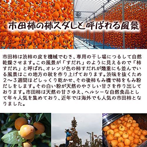 あずさ屋『信州珍味市田柿を使った柿巻きゆべし』