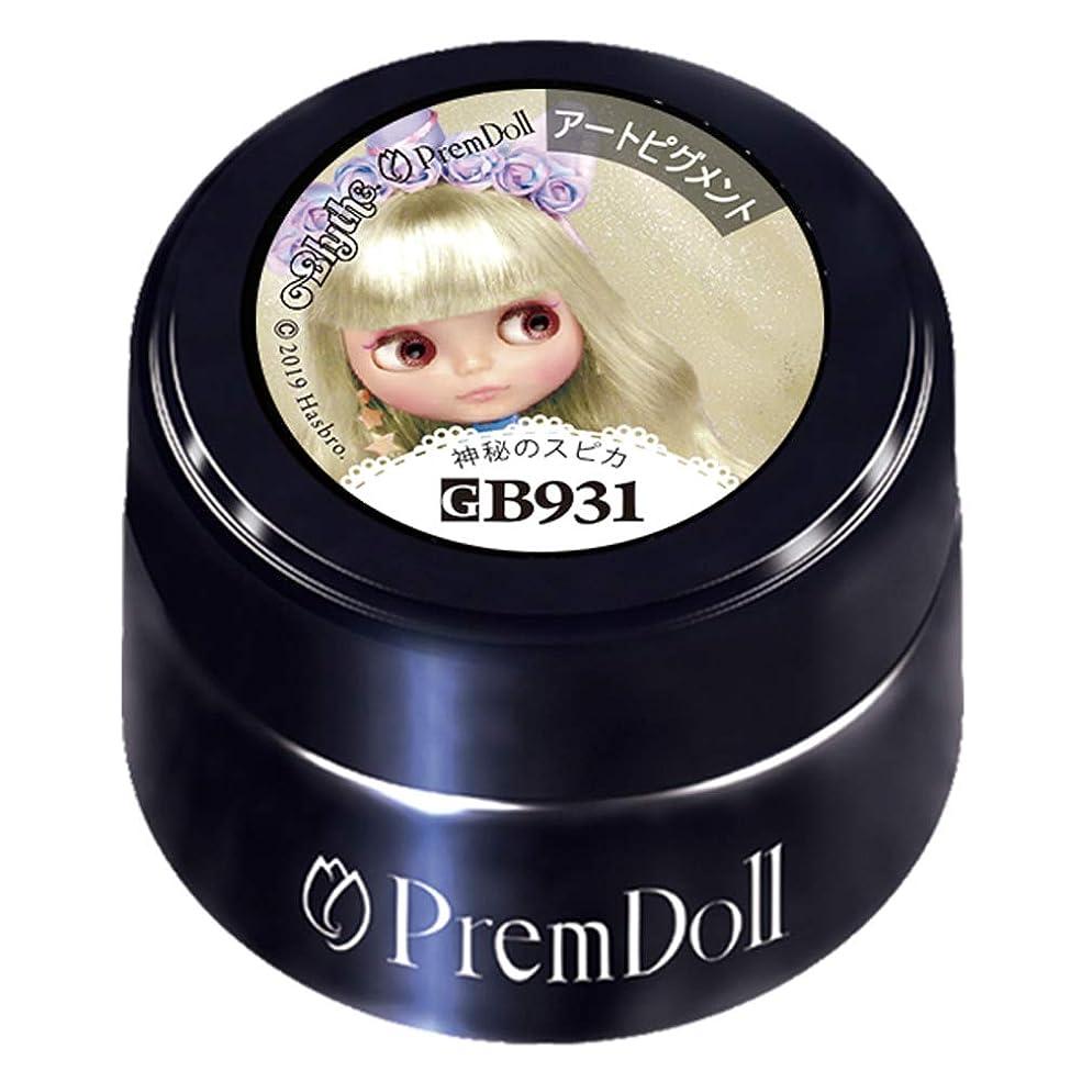 間欠デマンド論理PRE GEL プリムドール 神秘のスピカ 3g DOLL-B931 カラージェル UV/LED対応
