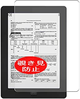 VacFun 覗き見防止フィルム , Onyx Boox Note 9.7 インチ Ebook Reader 向けの のぞき見防止 保護フィルム 液晶保護フィルム(非 ガラスフィルム 強化ガラス ガラス ) 覗き見防止 のぞき見 フィルム ニュー