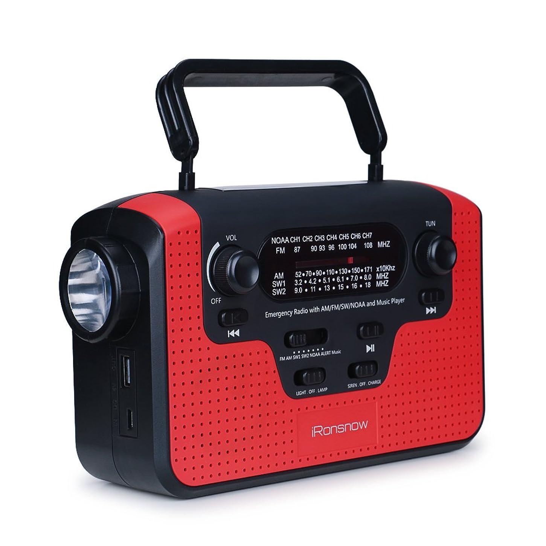 眉黙認する小間Real NOAA Alert Weather Radio with Alarm, iRonsnow IS-388 Solar Hand Crank Emergency AM/FM/SW/WB Radio, TF Card Speaker, LED Flashlight & Reading Camping Lamp, 2300mAh Cell Phone Charger 141[並行輸入]