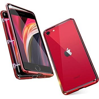 coque iphone 8 metal hurlant