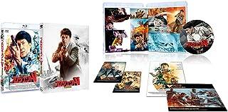 プロジェクトV スペシャルエディション(数量限定生産) Blu-ray