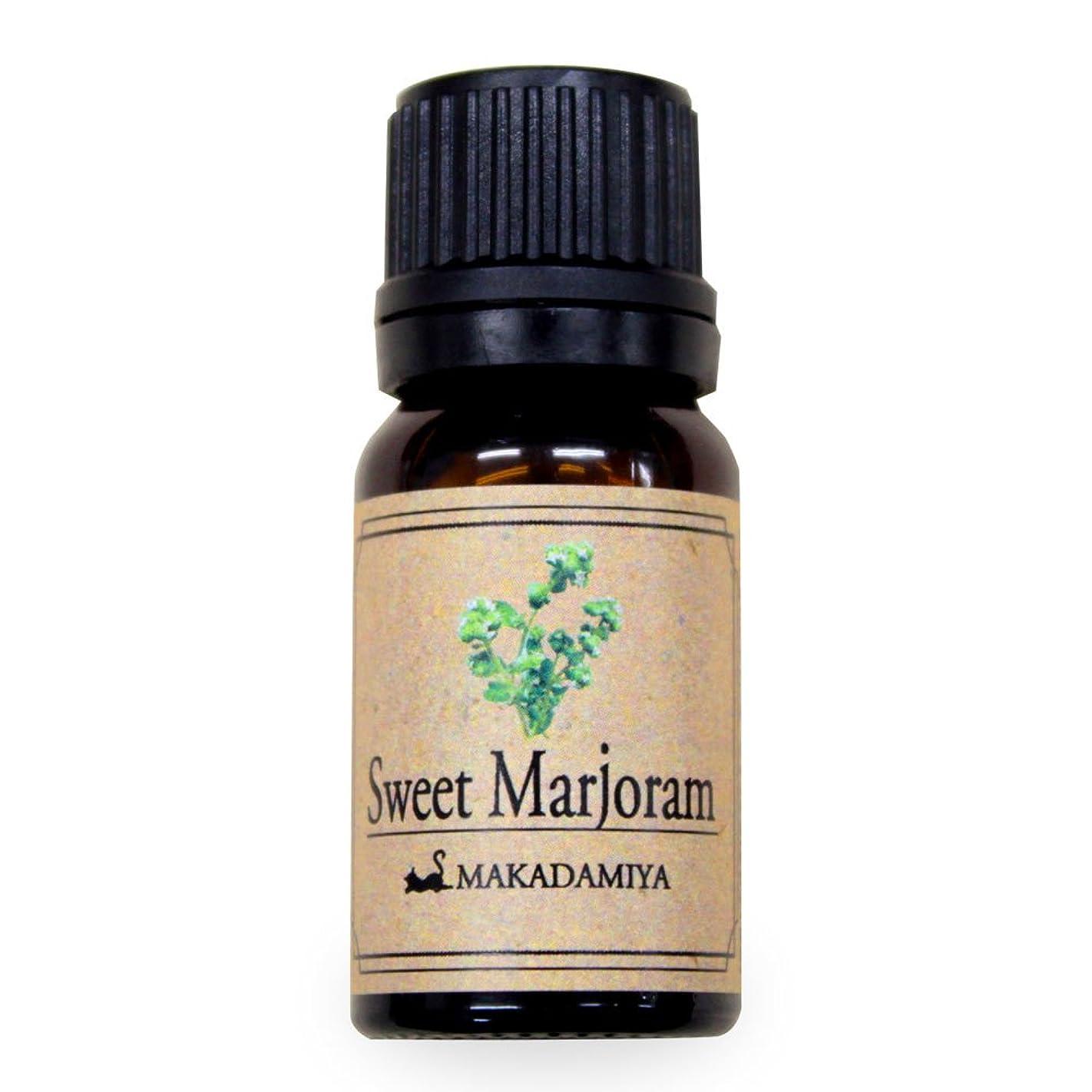 広まった味わういたずらスイートマージョラム10ml 天然100%植物性 エッセンシャルオイル(精油) アロマオイル アロママッサージ aroma Sweet M.