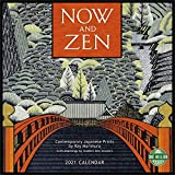 Now and Zen 2021 Wall Calendar: Contemporary Japanese Prints by Ray Morimura