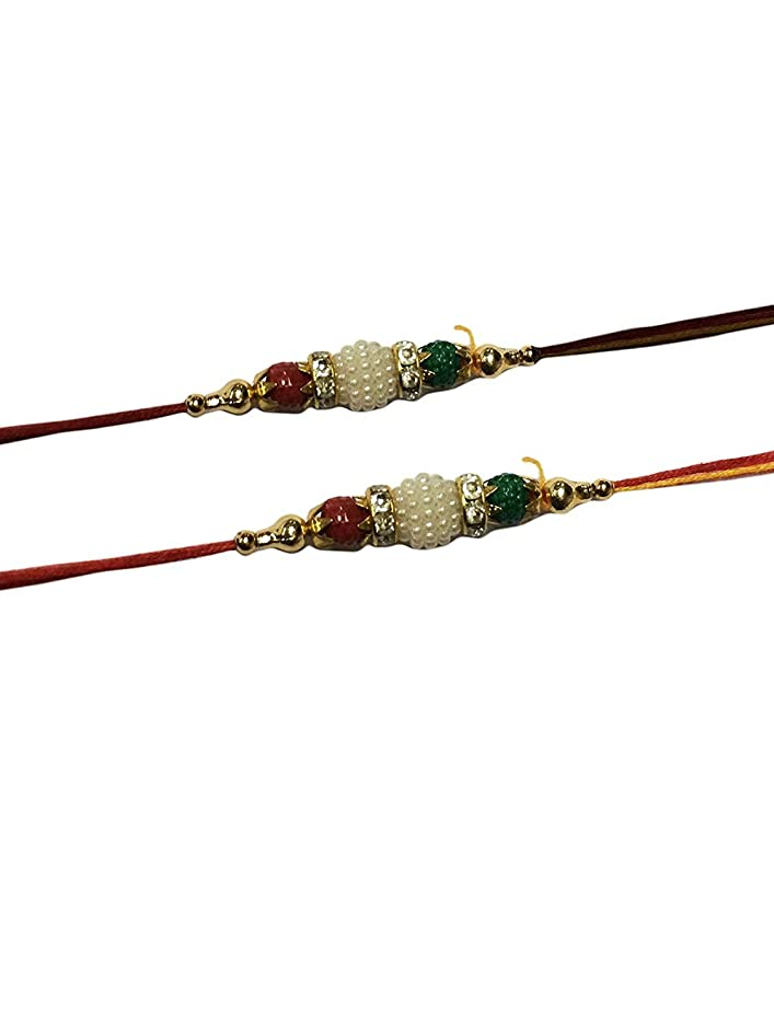 WhopperIndia Set of Two Rakhi, White Moti Thread. Rakhi,Raksha bandhan Gift for Your Brother,Color Vary and Multi Design