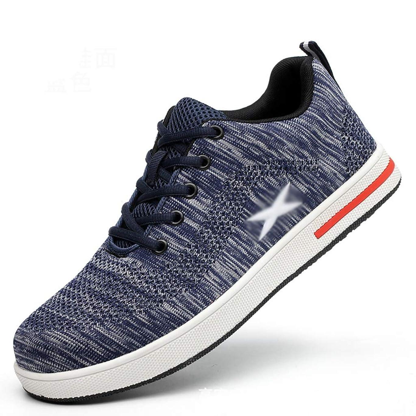 散文衝撃邪魔作業靴 男性と女性のカジュアルスポーツシューズ夏の通気性の快適さ/スチールつま先キャップアンチスマッシュセーフティシューズ/ラバーソール/ハイキングシューズアウトドアウォーキングシューズに適した作業靴 安全靴 (色 : 青, サイズ さいず : 45)