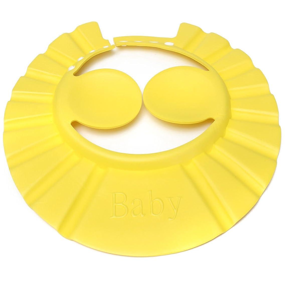 顕微鏡酔って前奏曲ACAMPTAR 赤ちゃん 子供 幼児のシャンプー お風呂 シャワー キャップハット 髪を洗うシールド 黄色
