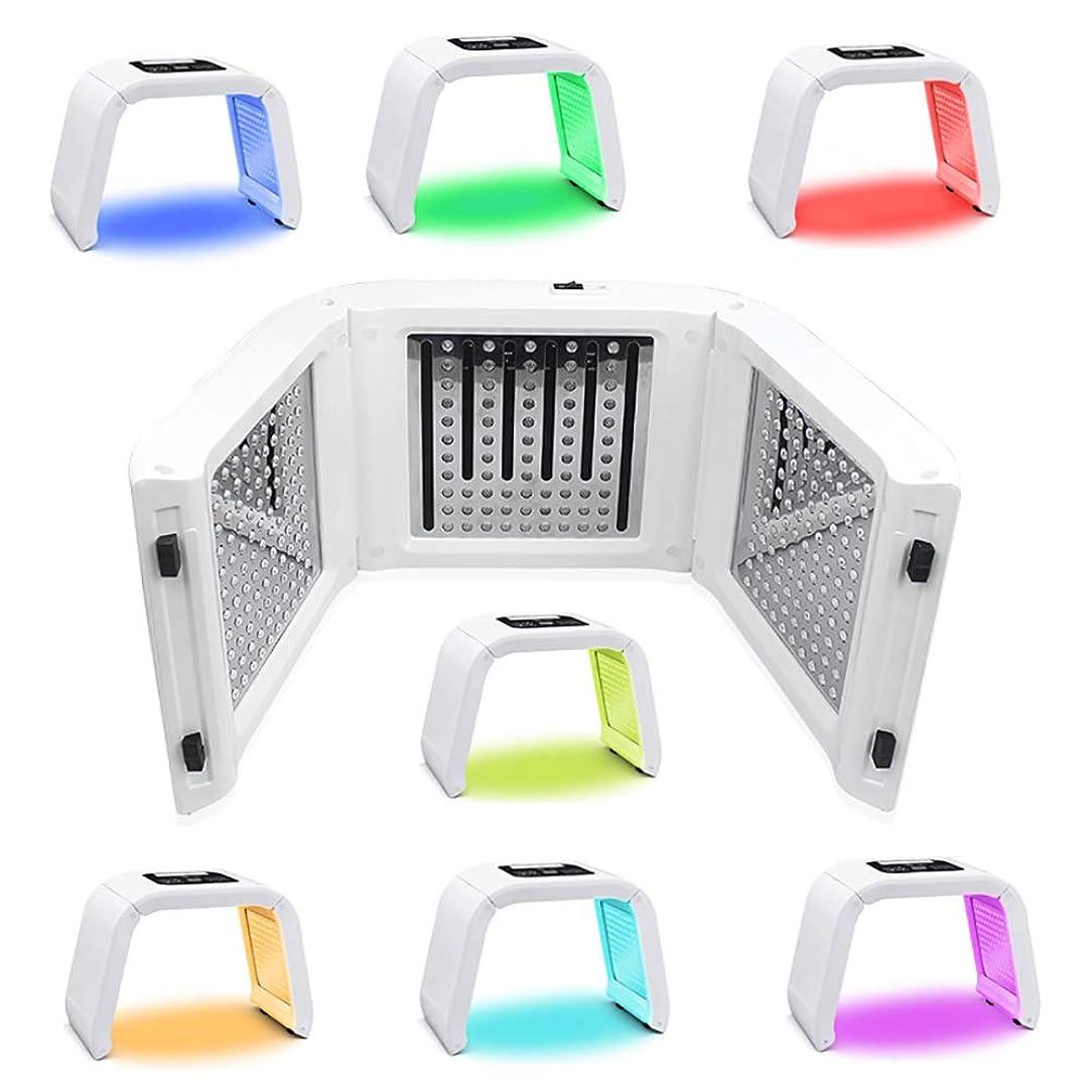 支配的以前は信頼できる7色LEDマスク光線療法美容機器光線力学マスク機器分光計肌の若返りデバイス,7