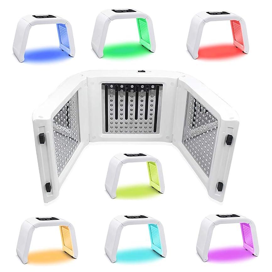慰め贅沢発表する7色LEDマスク光線療法美容機器光線力学マスク機器分光計肌の若返りデバイス,7
