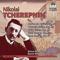 ニコライ・チェレプニン:歌曲集(Nikolai Tcherepnin: Songs )