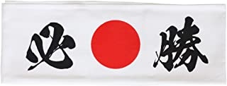 Japanese Hachimaki Headband