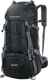 S&D 大容量 登山 リュック 45L+5L 65L+5L 80L バックパック リュックサック 防水 ザック 旅行 バッグ スポーツ アウトドア キャンプ レインカバー付
