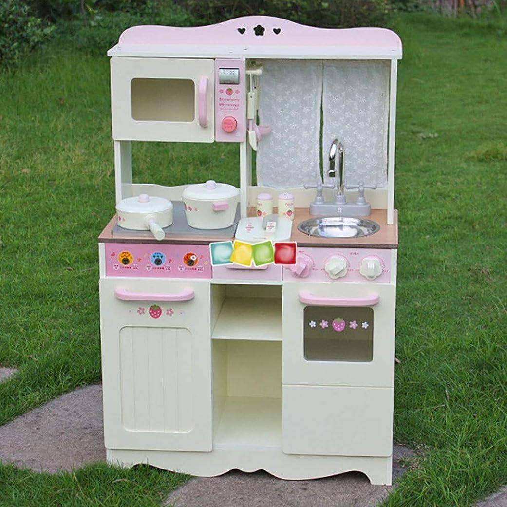 デザイナーエアコン寸法おままごとキッチンセット 教育子供たちがオーブン付きのキッチンのおもちゃのために保育園と幼稚園をふりふり含まプレイ玩具キッチンキッズ役割 台所 ままごとセット (Color : Pink, Size : 60X30X97CM)