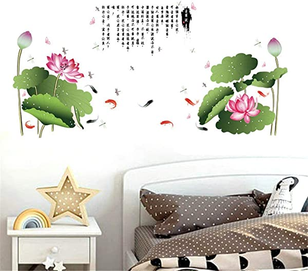 BIBITIME Green Leaves Pink Lotus Flower Chinese Poem Quotes Wall Decal Fishes Butterfly Dragonfly Vinyl Sticker For Nursery Bedroom Children Kids Room Decor Home Art PVC Murals