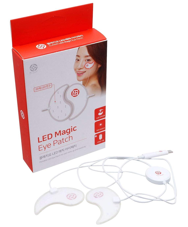 洗う脆いいろいろClaigio フェイシャル ポータブル LED アイパッチ - 携帯用 美顔 マッサージ アイパッチ フェイスケア (光LED ポータブル アイパッチ)