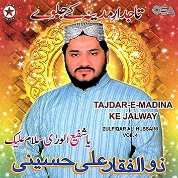 Tajdar-E-Madina Ke Jalway, Vol. 4