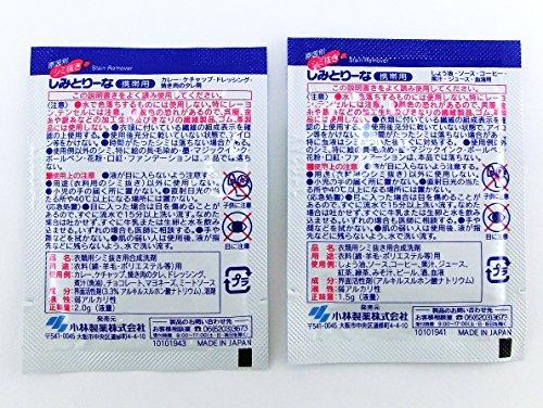 【まとめ買い】しみとりーな携帯用ティッシュタイプ4包×3個