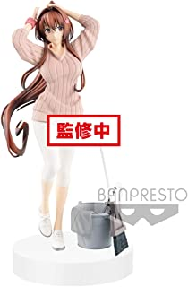 Banpresto Kantai Collection-Kancolle- Exq Figure0-Yamato-