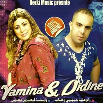 Yamina & Didine