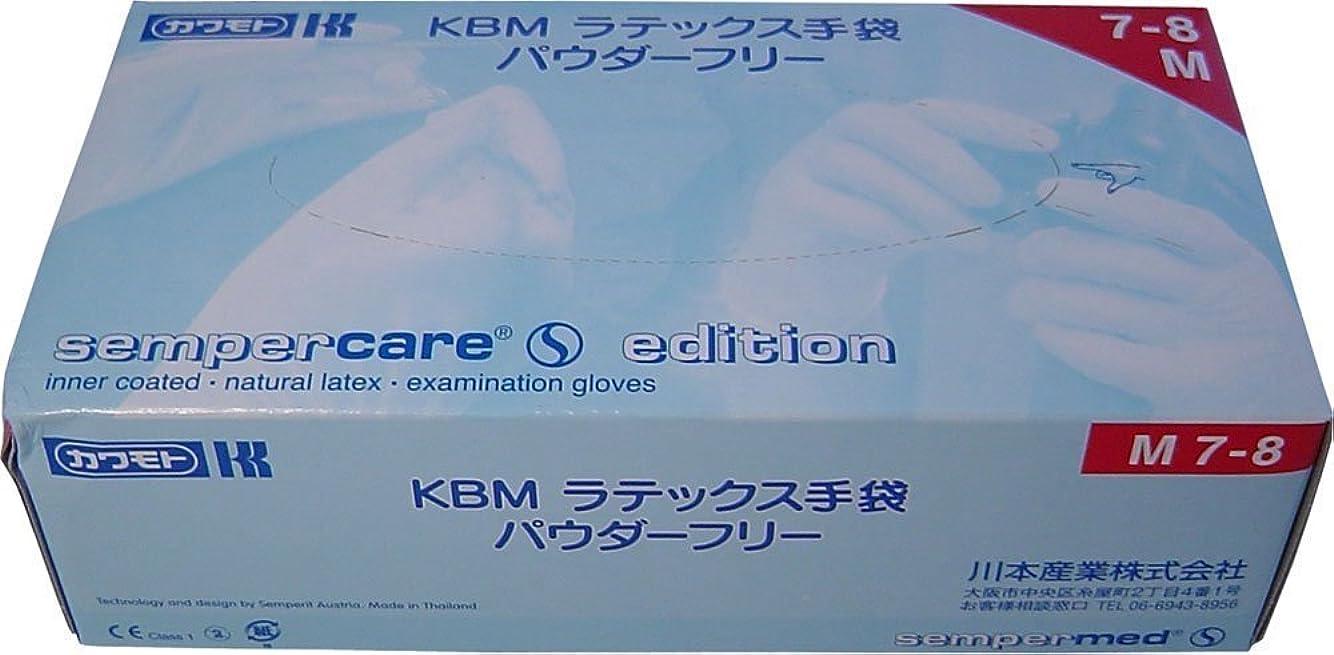 鈍い同化胚芽KBM ラテックス手袋 パウダーフリー Mサイズ 100枚入