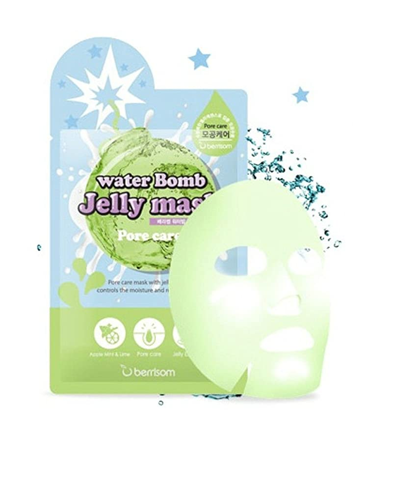 見込み原理苦いベリサム(berrisom) ウォーター爆弾ジェリーマスクパック Water Bomb Jelly Mask #毛穴ケアー