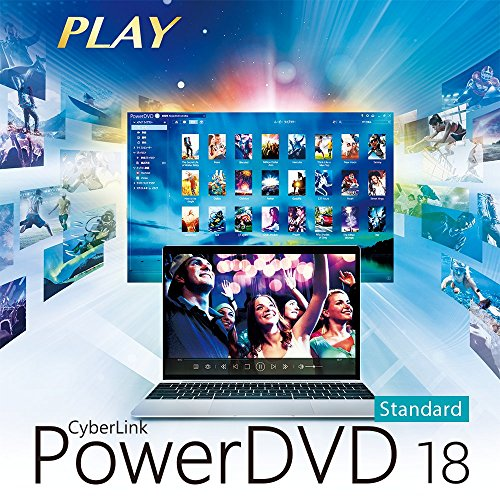 CyberLink PowerDVD 18 Standard [Download]