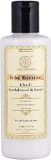Khadi Natural Sandalwood And Kesar Moisturizer, 210ml