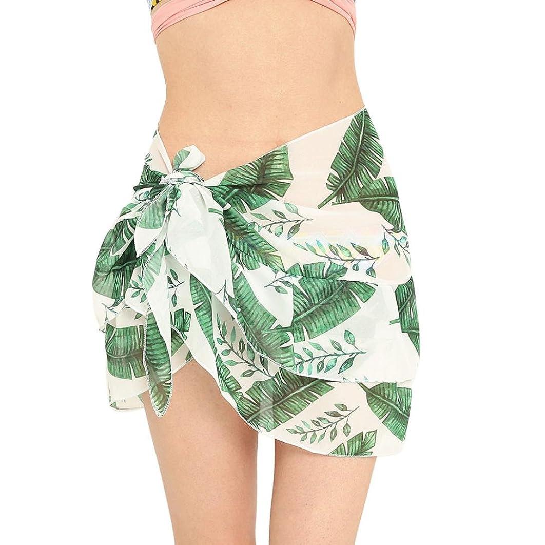 Hemlock Chiffon Shawl Dress Bath Bikini Swimwear Swimsuit Wrap Coverup Beach Skirt (145x42cm, Leaf)