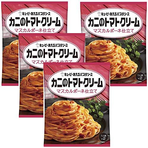 キユーピー あえるパスタソース カニのトマトクリーム マスカルポーネ仕立て (70g×2)×4袋