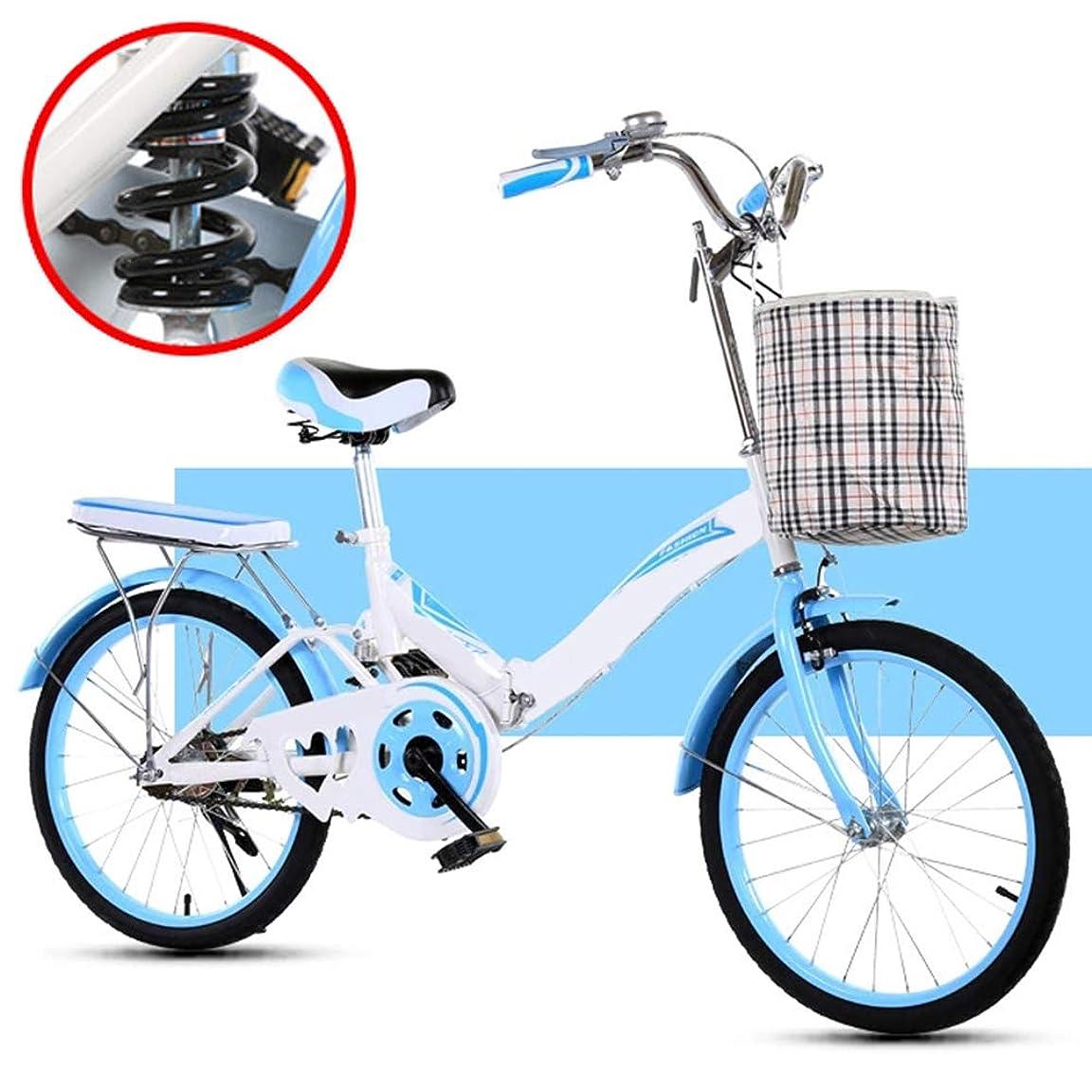 インク会員シャー20インチホイール自転車サイクル折りたたみ自転車折りたたみ自転車ポータブル軽量折りたたみ自転車大人学生子供