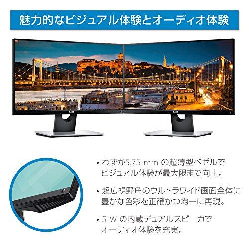 『Dell ディスプレイ モニター S2316H 23インチ/フルHD/IPS光沢/6ms/VGA,HDMI/スピーカ内蔵/フレームレス/3年間保証』の3枚目の画像