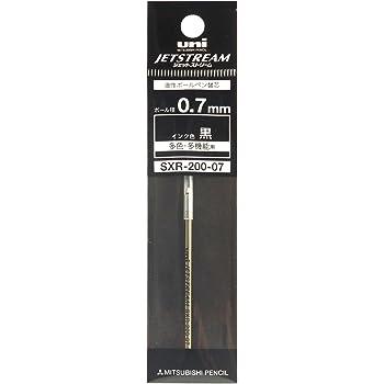 三菱鉛筆 油性ボールペン替え芯 SXR-200-07 黒 24