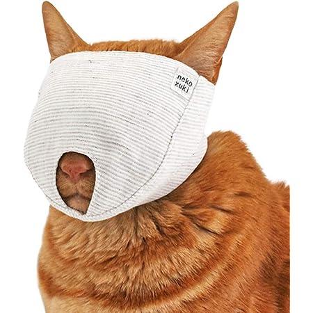 nekozuki もふもふマスク グレー M 猫 爪きり補助具