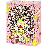 AKB48 チーム8 ライブコレクション?まとめ出しにもほどがあるっ!?(Blu?ray Disc)