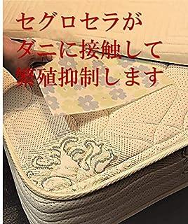 ダニシャット (ダニシート) (30cm×20cm)×【24枚セット】【送料200円】 (しっかりした外部試験結果!ダニがシートに接触することで繁殖を抑制します)