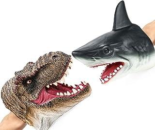 مجموعة دمى يد Tyrannosaurus & Shark من جيميني آند جينيوس عالم الجوراسيك وورلد وبمارين أنيمال العالم، دمى رأس مضحكة وخائفة ...