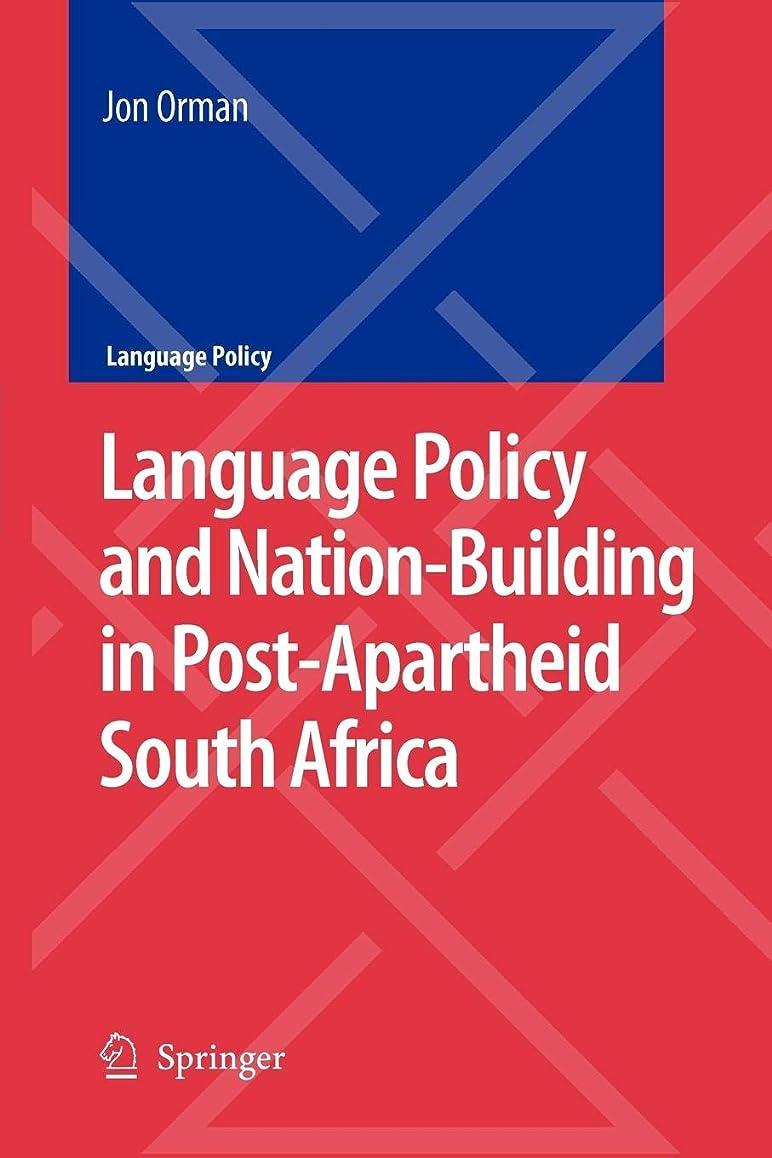 癒す収益比較的Language Policy and Nation-Building in Post-Apartheid South Africa