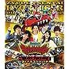 ディレクターズカット版 獣電戦隊キョウリュウジャー BRAVE PRELUDE(ブレイブ プレリュード) [Blu-ray]