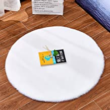 Bedroom Rug Home Living Room Round Cold Protection Warm Foot Cushion Carpet Sofa Chair Cushion Soft Skin-Friendly,1,30cm