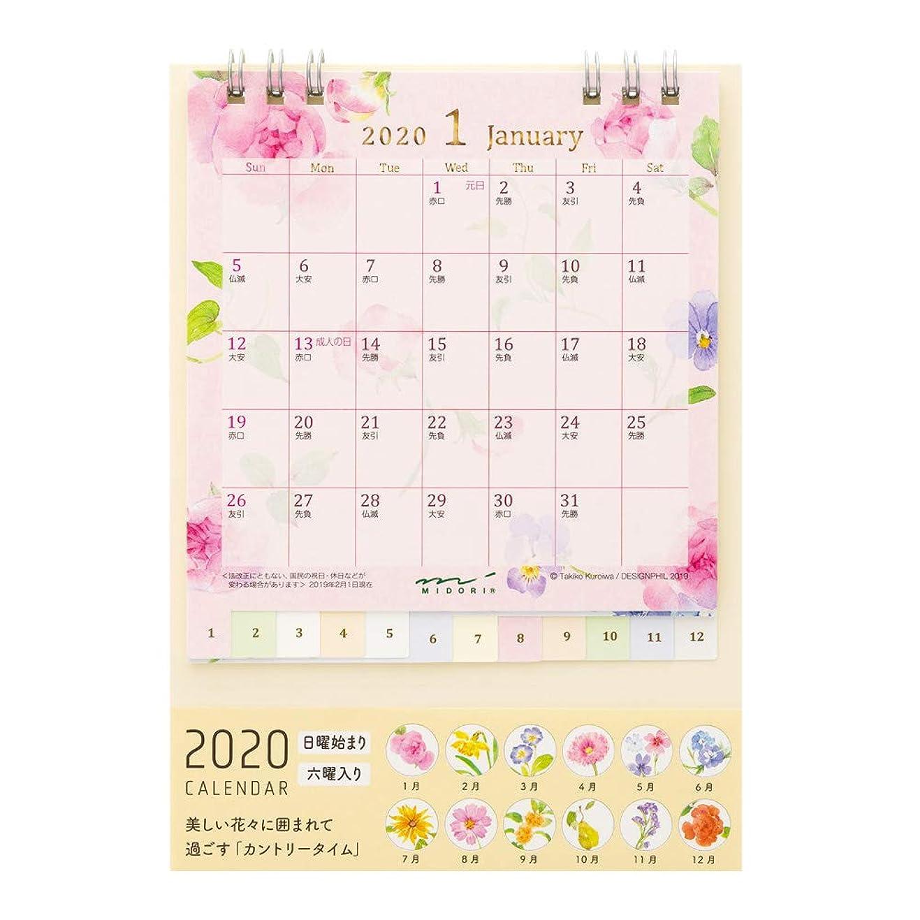 改修する動員する発言するデザインフィル ミドリ 2020年 カレンダー 卓上 S カントリータイム花柄 30014006