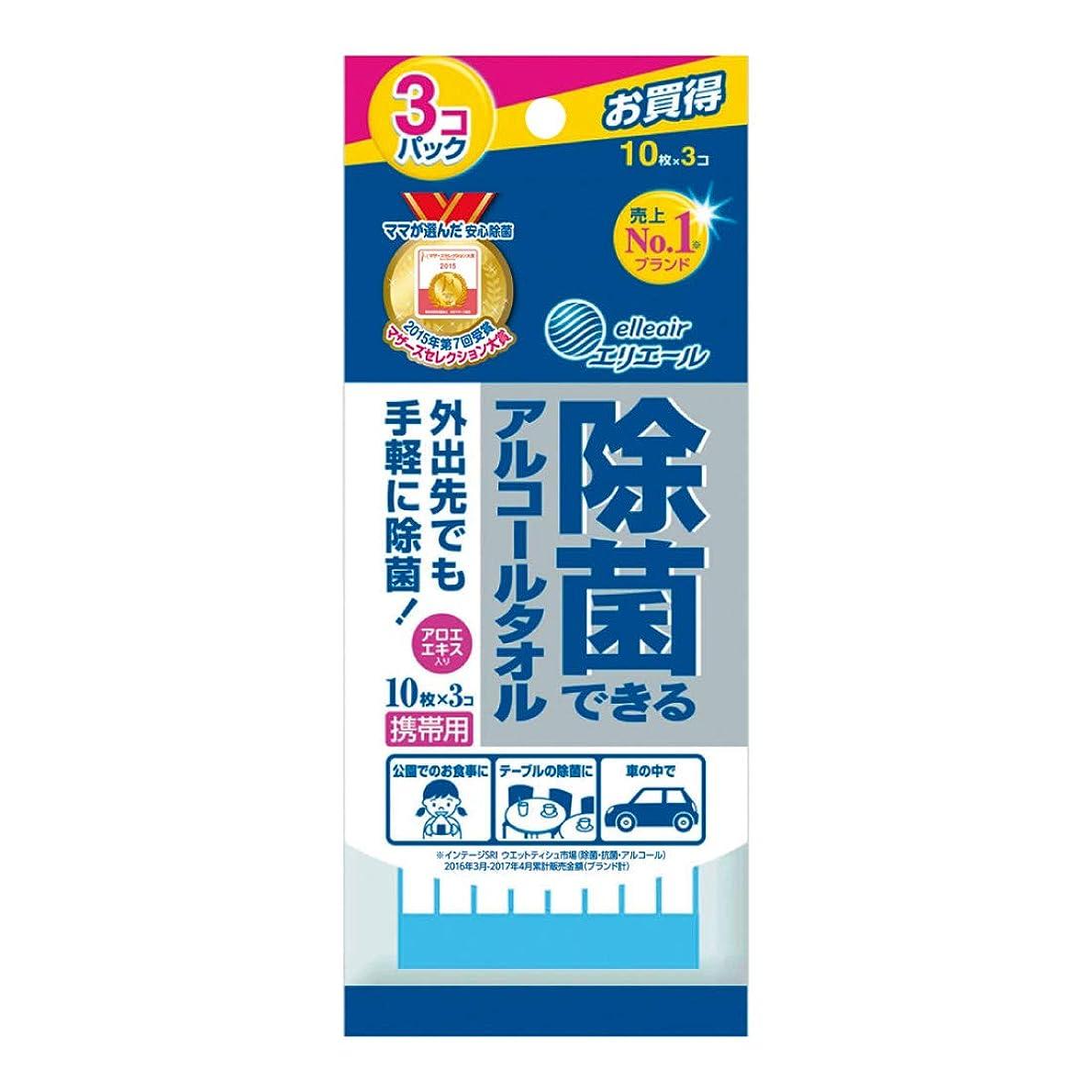 支援する静けさブレイズエリエール ウェットティッシュ 除菌 アルコールタイプ 携帯用 30枚(10枚×3パック) 除菌できるアルコールタオル