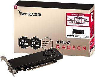 玄人志向 AMD Radeon RX550搭載 グラフィックボード GDDR5 2GB Low Profile対応 シングルファンモデル RD-RX550-E2GB/LP