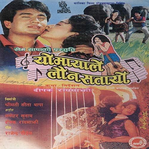 Khem Thapa
