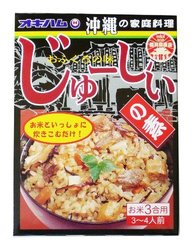 沖縄ハム総合食品 オキハム じゅーしいの素 5個セット [9402]