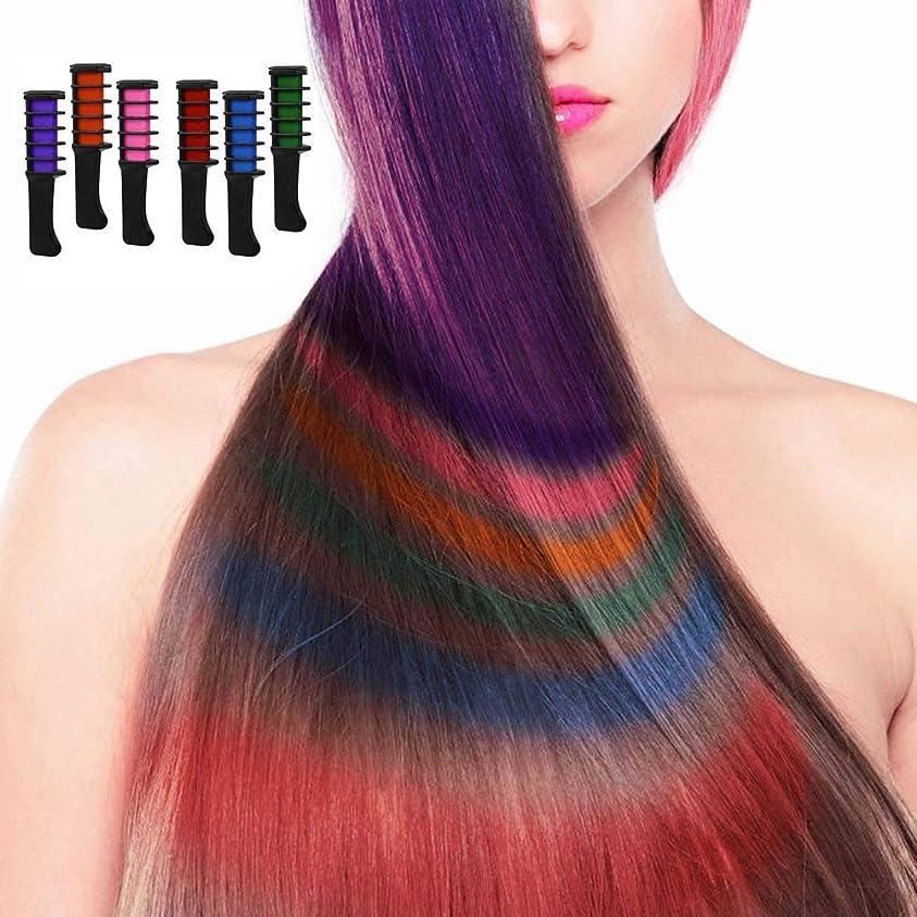 具体的にホステル充実使い捨てヘアダイスティック一時的なヘアカラークリームはすべての髪の色で動作しますDIYパーティーコスプレハロウィン(6色)
