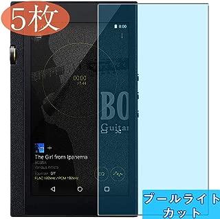 【5枚】 Sukix ブルーライトカット ONKYO DP-X1A / DP-X1 / Pioneer XDP-300R / XDP-100R 自己修復 日本製素材 4H フィルム 保護フィルム 気泡無し 0.15mm 液晶保護 フィルム プロテクター 保護 フィルム(非 ガラスフィルム 強化ガラス ガラス ) new version