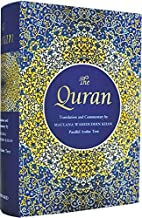 The Quran English Translation and Commentary and Parallel Arabic Text Hard Bound