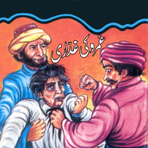 Umro Ki Ghaddari audiobook cover art